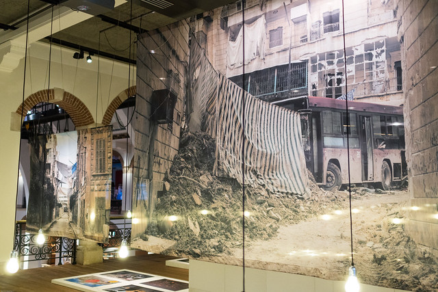 Aleppo Exhibition