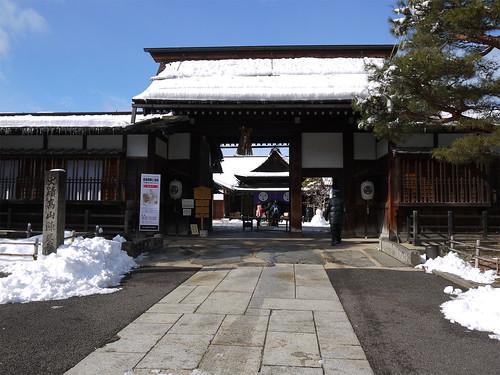 高山陣屋跡(1)