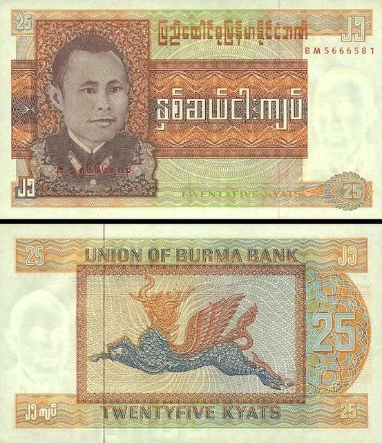 25 Kyatov Barma 1972, P59