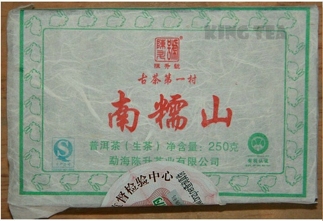 Free Shipping 2011 ChenSheng NanNuoShan Zhuan Brick 250g YunNan MengHai Organic Pu'er Raw Tea Sheng Cha Weight Loss Slim Beauty
