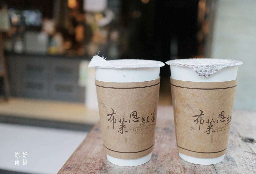 台南飲料店-07