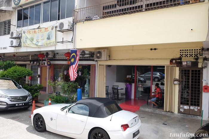 Penang Famous Prawn Noodle (1)