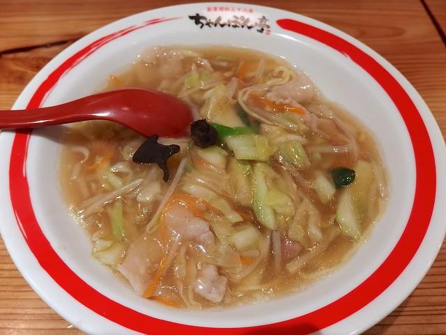 CHANPON TEI