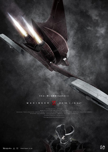 Mazinger Z - The Movie - New Poster