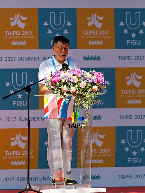 台北世界大學運動會官方網站 - Taipei Universiade 2017 - Athletes' Village Media Day & Opening Ceremony