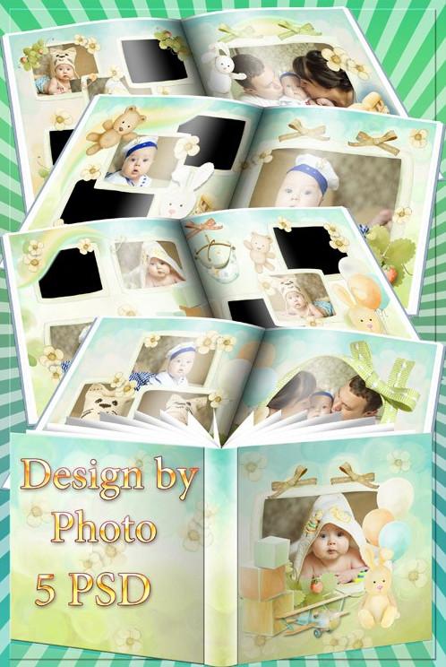 Фотокнига в Фотошоп для новорожденного мальчика