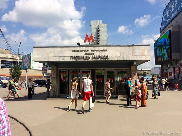 Novosibirsk-25