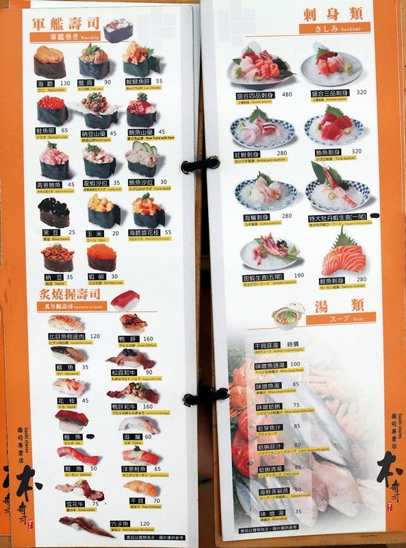 36762561932 877f4bcc89 b - 熱血採訪| 本壽司,食材新鮮美味,還有手卷、刺身、串炸