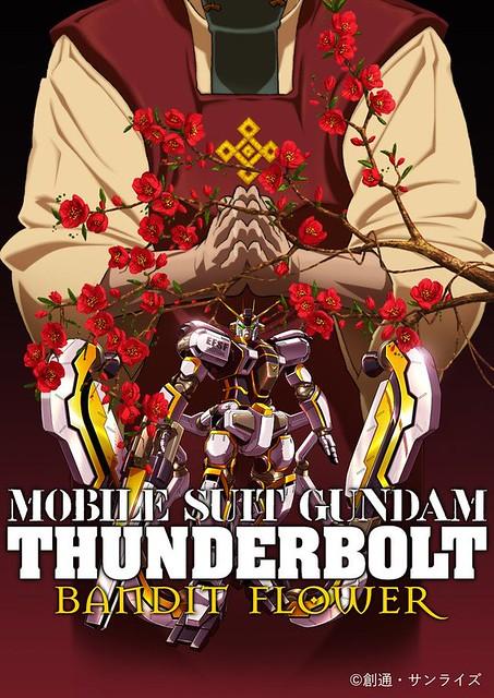 Gundam Thunderbolt - Bandit Flowers -New Poster
