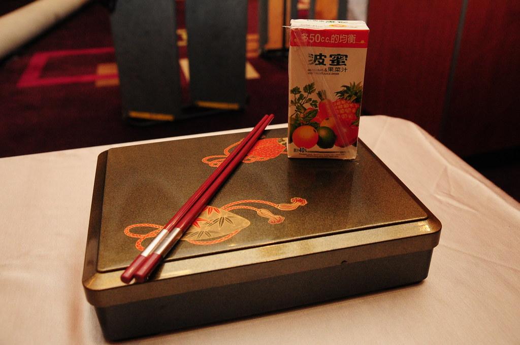 2012.07.iThome.六福皇宮