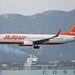 "Boeing, 737-8AS, HL8090, ""Jeju Air"", VHHH, Hong Kong"