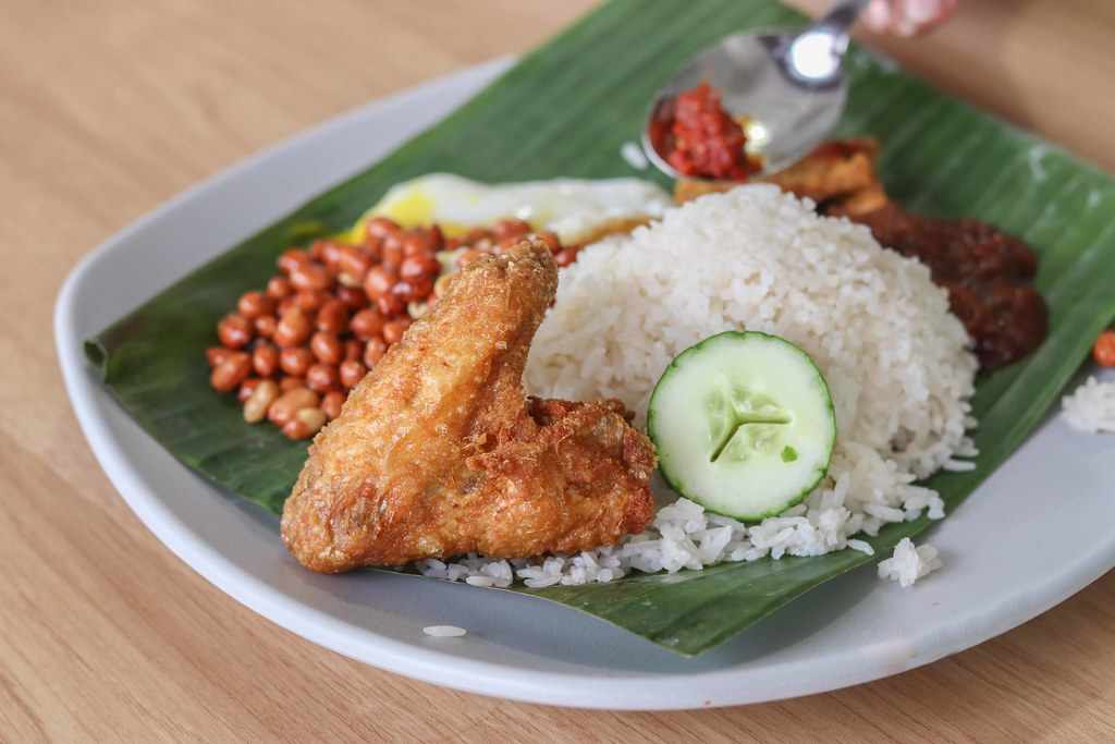 Yishun Park Hawker Centre: Nasi Lemak Ayam Taliwang