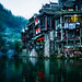 A Painted, Moody Day In Feng Huang by Stuck in Customs