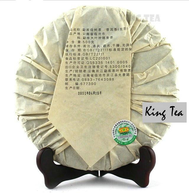 Free Shipping 2011 ShuangJiang MengKu Mom Tree's Tea Cake 500g China YunNan MengHai Chinese Puer Puerh Raw Tea Sheng Cha