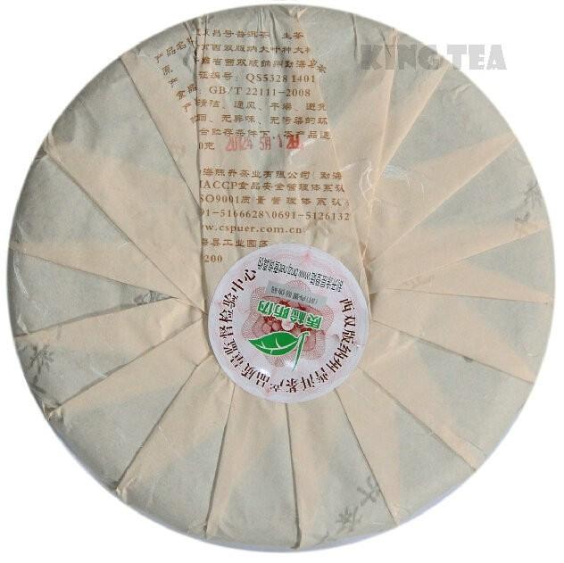 Free Shipping 2012 ChenSheng Beeng Cake Bing FuYuanChangHao GuYunYuanCha 500g YunNan Organic Pu'er Raw Tea Sheng Cha Weight Loss Slim Beauty