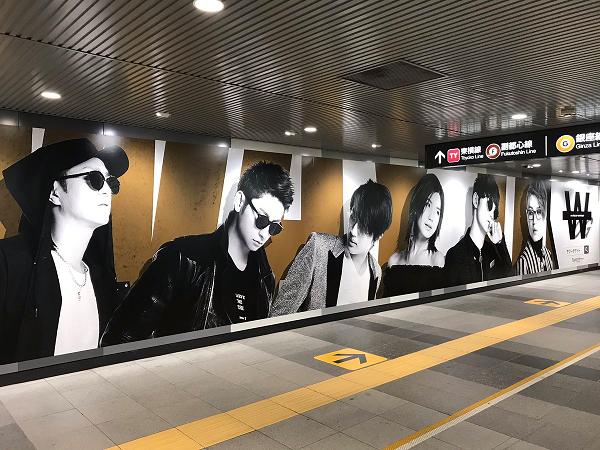 渋谷駅に「AAA DOME TOUR 2017 -WAY OF GLORY-」の巨大ポスター