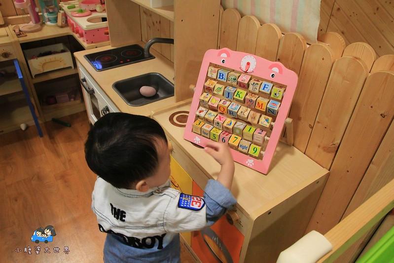 台北親子餐廳 143