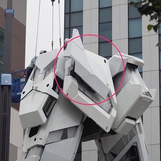 Gundam Unicorn Life Size - Transformable Sections