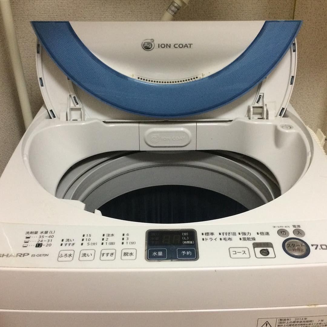 定期的に調子悪くなる我が家の洗濯機