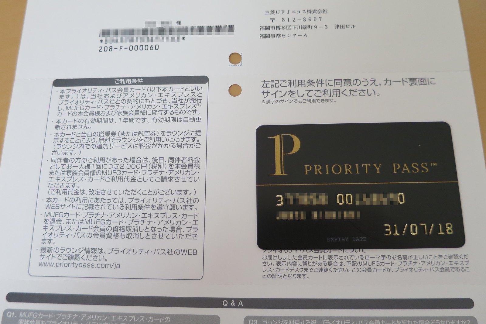 MUFG PP-02