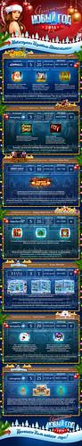 Новогодние игровые автоматы (Best New Year Online Slots)