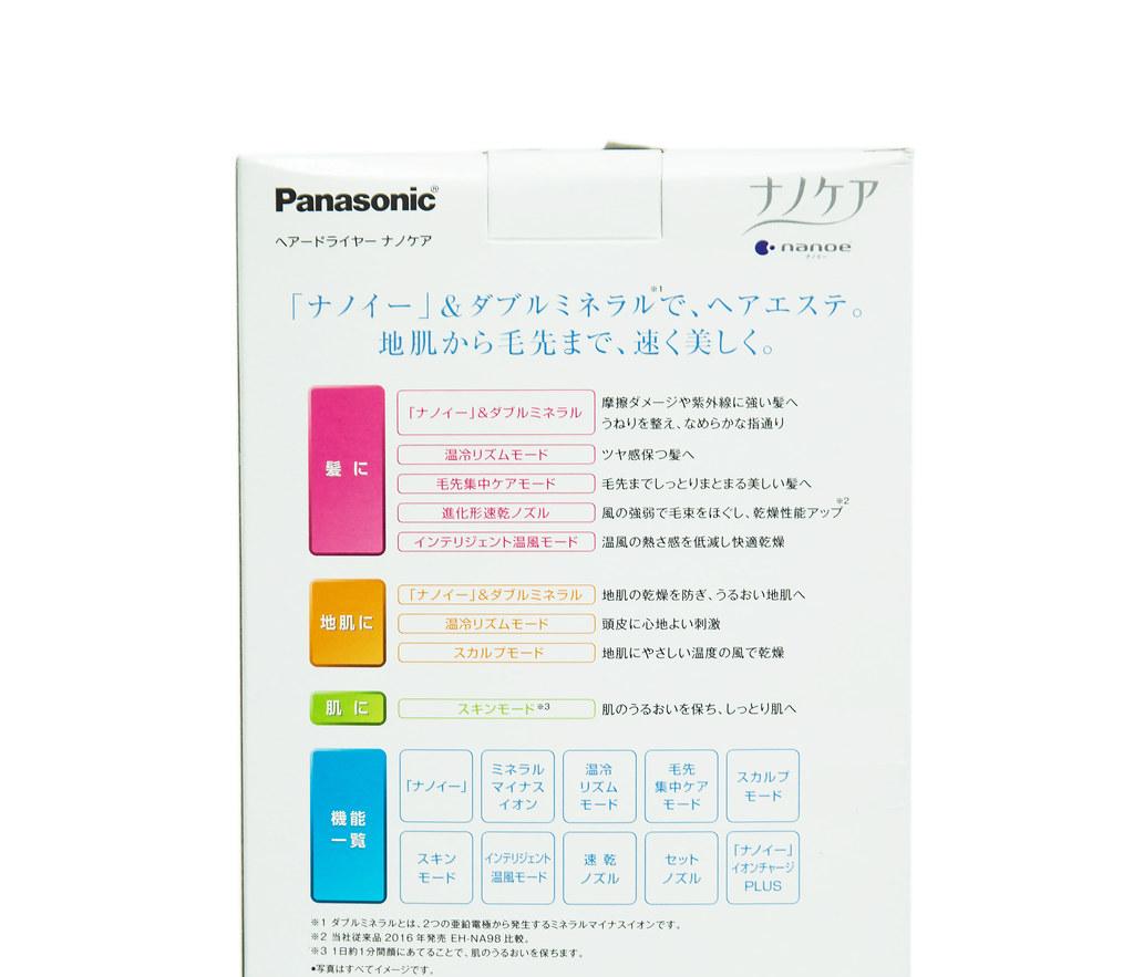 [開箱] Panasonic EH-NA99 Nanokea 奈米離子吹風機 [桃紅] [2017 年最新款] @3C 達人廖阿輝
