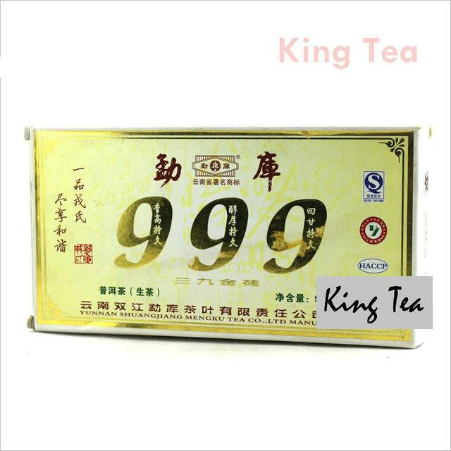 Free Shipping 2009 ShuangJiang MENGKU 999 Golden Brick Zhuan 999g China YunNan MengHai Chinese Puer Puerh Organic Raw Tea Sheng Cha