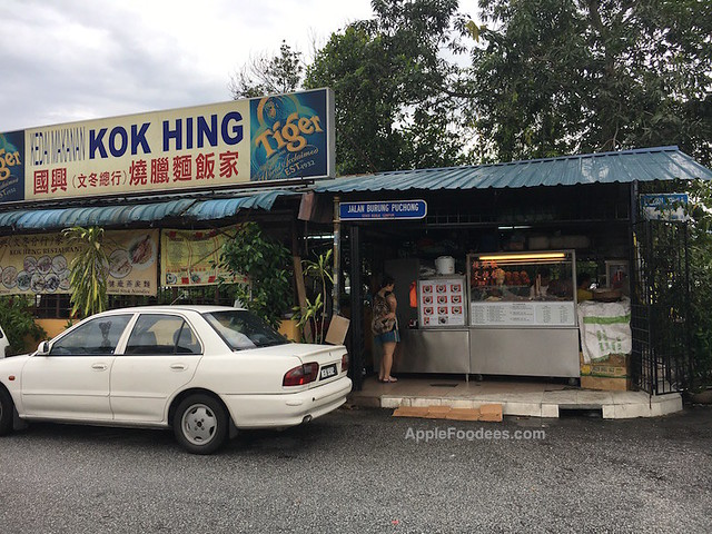 Wanton Mee Taman Bukit Maluri, Kepong