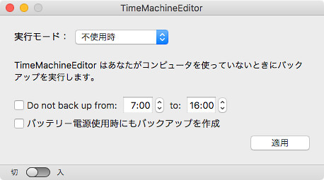 TimeMachineEditor07