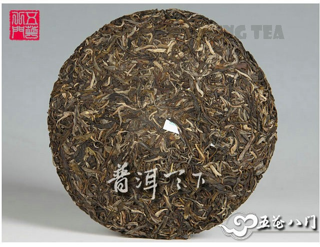 Free Shipping 2013 ChenSheng Beeng Cake Bing ShengYun 357g YunNan MengHai Organic Pu'er Raw Tea Sheng Cha Weight Loss Slim Beauty