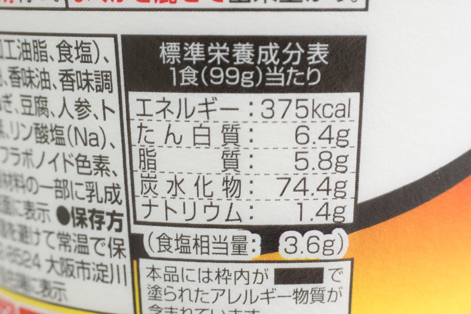 牛めし-6