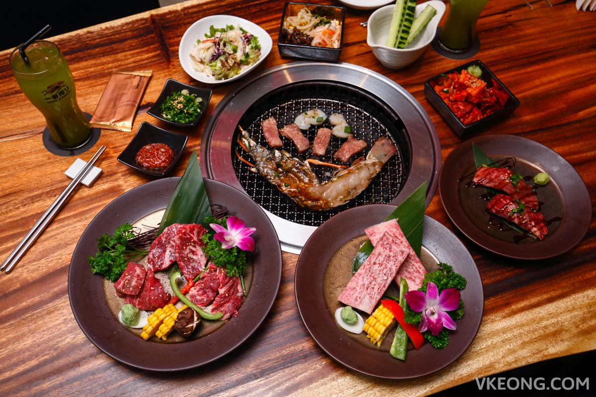 Yakiniku Toraji New Premium Course KL