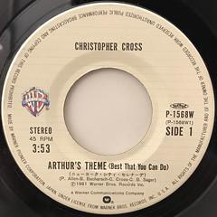CHRISTOPHER CROSS:ARTHUR'S THEME(LABEL SIDE-A)