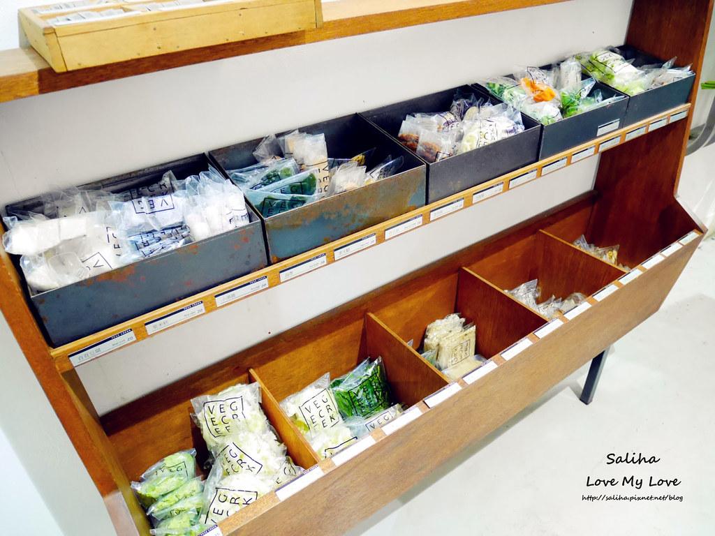 台北東區國父紀念館站附近素食餐廳推薦VEGE CREEK 蔬河 (17)