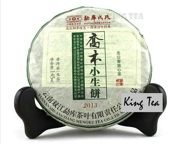 Free Shipping 2013 ShuangJiang MENG KU Arbor small Beeng Cake Bing 145g China YunNan Chinese Puer Puerh Raw Tea Sheng Cha