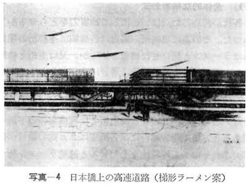首都高速の日本橋川に架かる高架橋のデザイン等  (5)