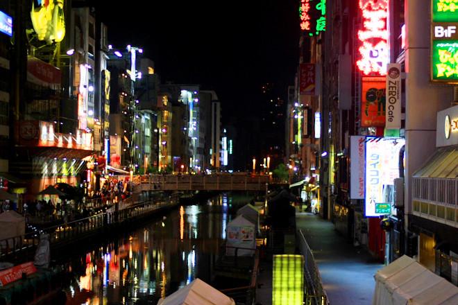Osaka 2017