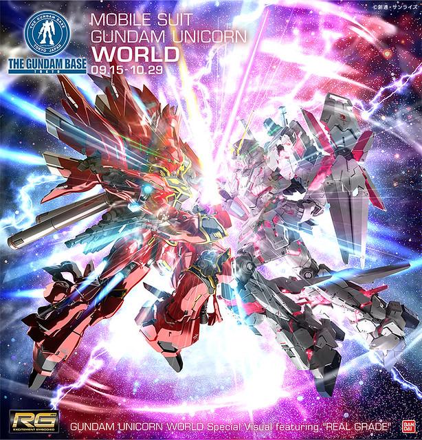 『機動戰士鋼彈UC WORLD(機動戦士ガンダムUC ワールド)』09 月 15 日起登場,活動限定商品公開!