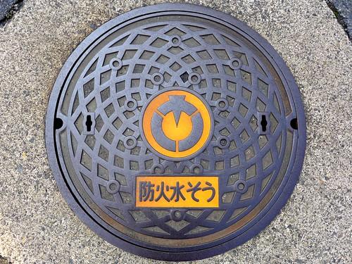 Gose Nara, manhole cover 5 (奈良県御所市のマンホール5)