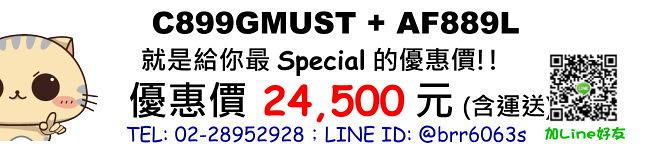 C899GMUST-AF899L