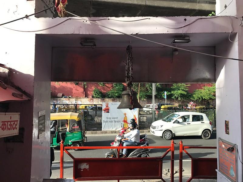 City Monument - Hanuman-Ji's Statue, Jhandewalan Park