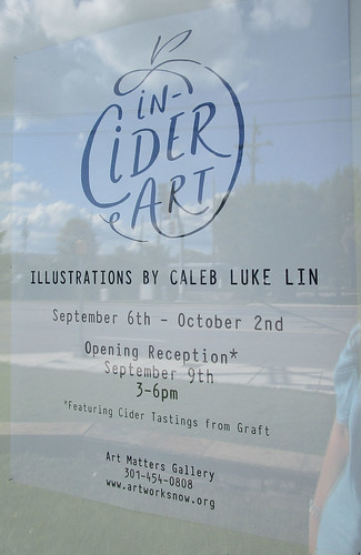 In-Cider Art Reception, September 9, 2017