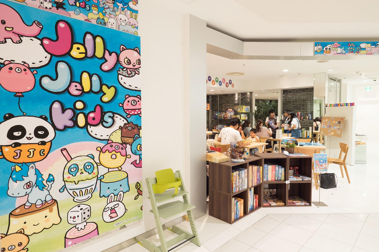 JellyJellyKids_yokohama-8