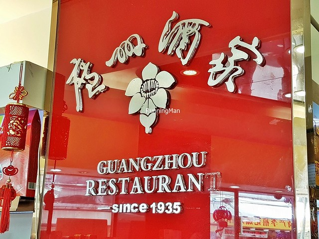 Guangzhou Restaurant Signage