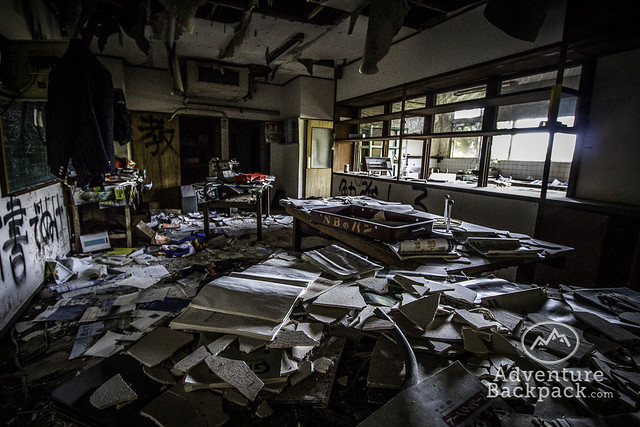 Urban exploring in Japan