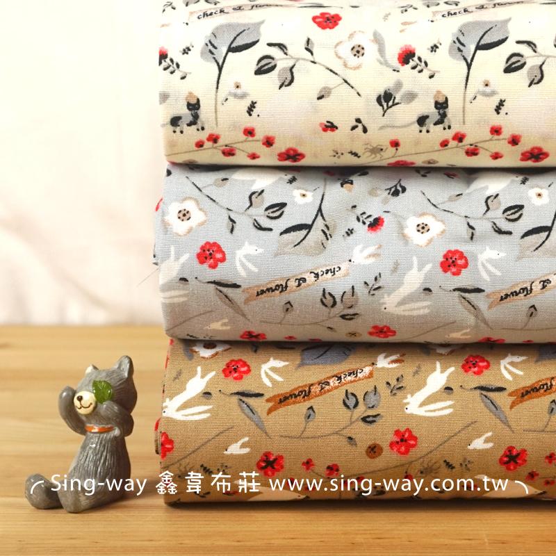 兔子與鴿子 田園趣 可愛動物 花草 梅花 手工藝DIy拼布布料 CA450671