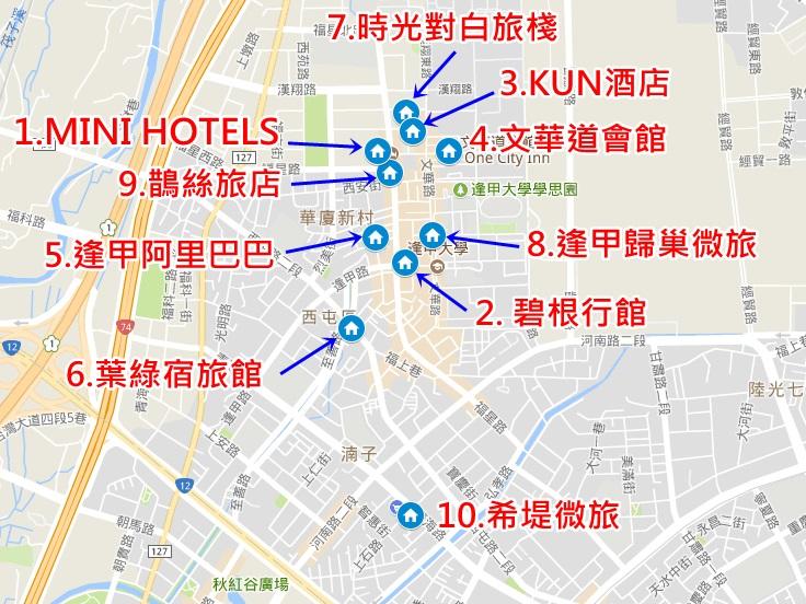 逢甲住宿地圖.jpg