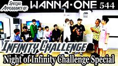 Infinity Challenge Ep.544