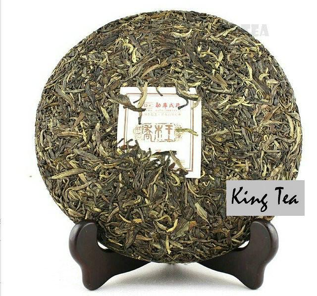Free Shipping 2013 ShuangJiang MENG KU QiaoMuWang Arbor King Beeng Cake 500g Chinese Puer Puerh Raw Tea Sheng Cha