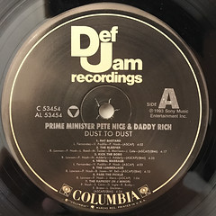 PRIME MINISTER PETE NICE & DADDY RICH:DUST TO DUST(LABEL SIDE-A)